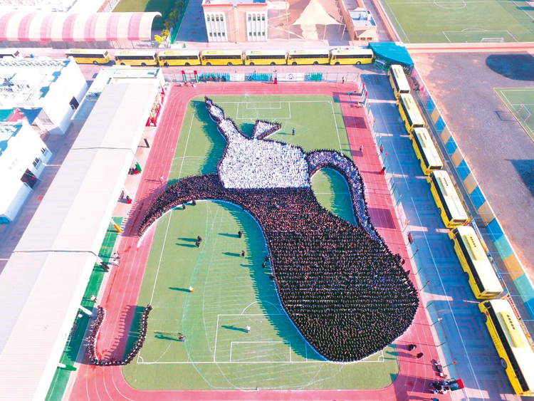 Guinness-Record-set-by-students
