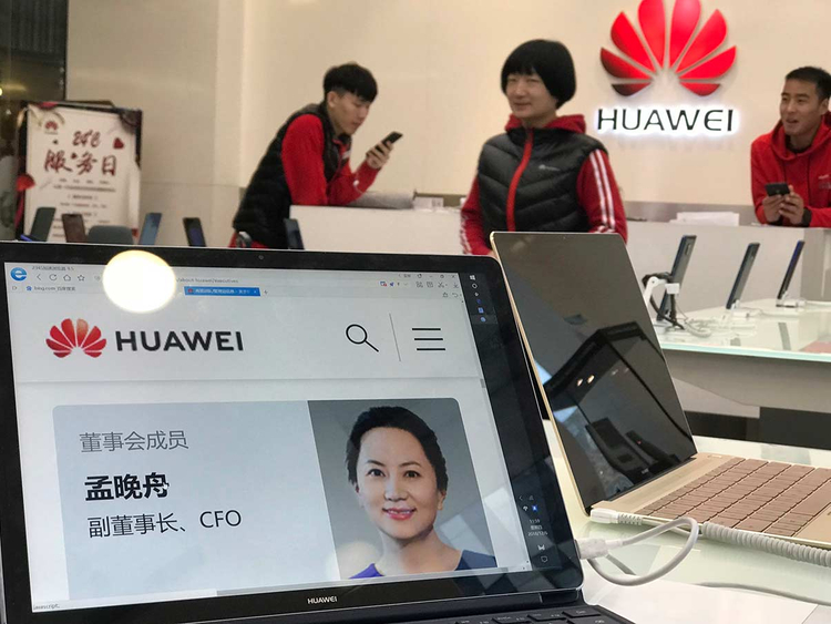 Huawei's chief financial officer Meng Wanzhou 06122018