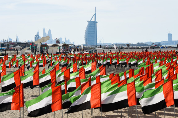 RDS UAE NATIONAL DAY232