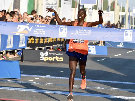 Marius Kipserem  Abu Dhabi Marathon 01122018