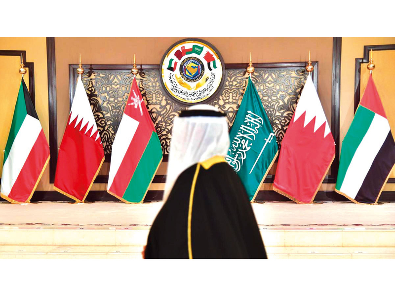 GCC summit 181208