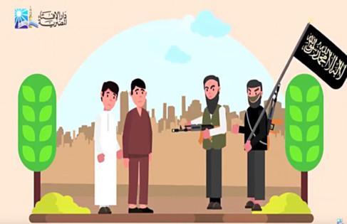 REG-egypt Animated.JPG