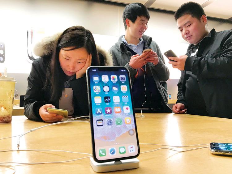 181210 apple china