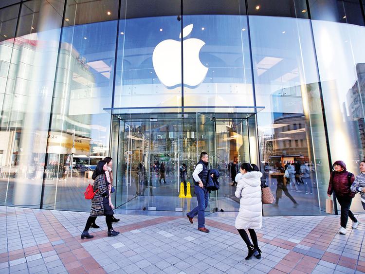 181212 china apple store 2