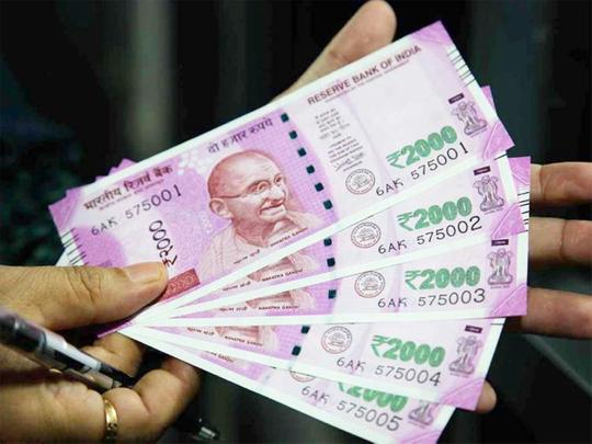 181212 indian rupee 2