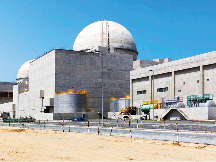 NAT-BARAKAH nuclear plant