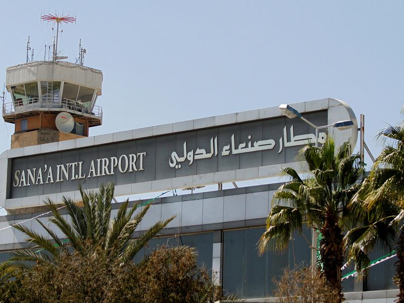 20181213_Yemenairport