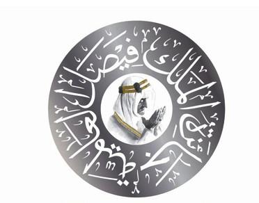 Arab Awards Forum