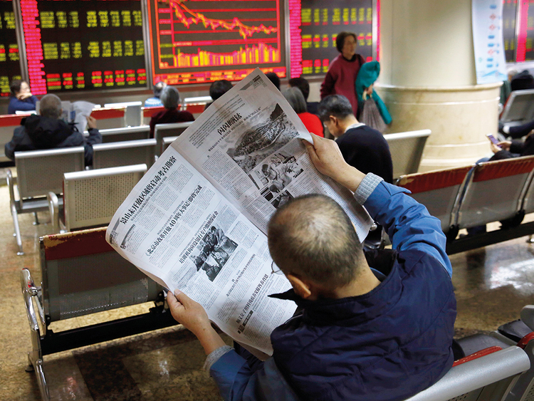 BUS_181214--China_Financial_Markets-(Read-Only)