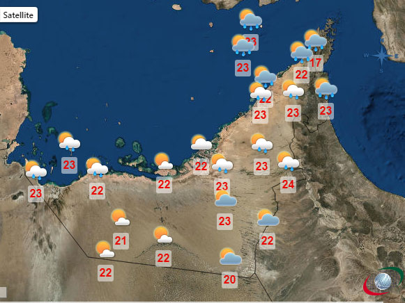 181216 Weather map