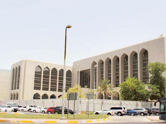 UAECENTRALBANK