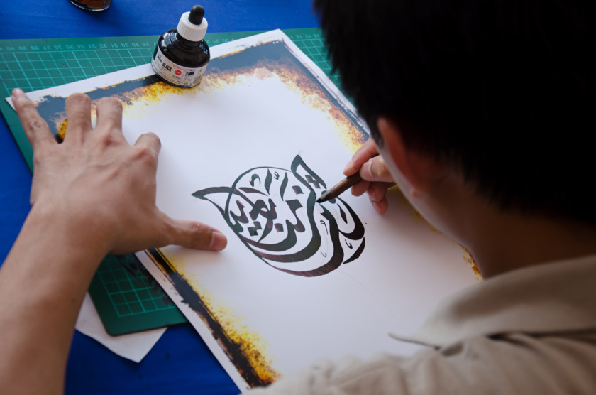 Arabic calligraphy is popular as an art for