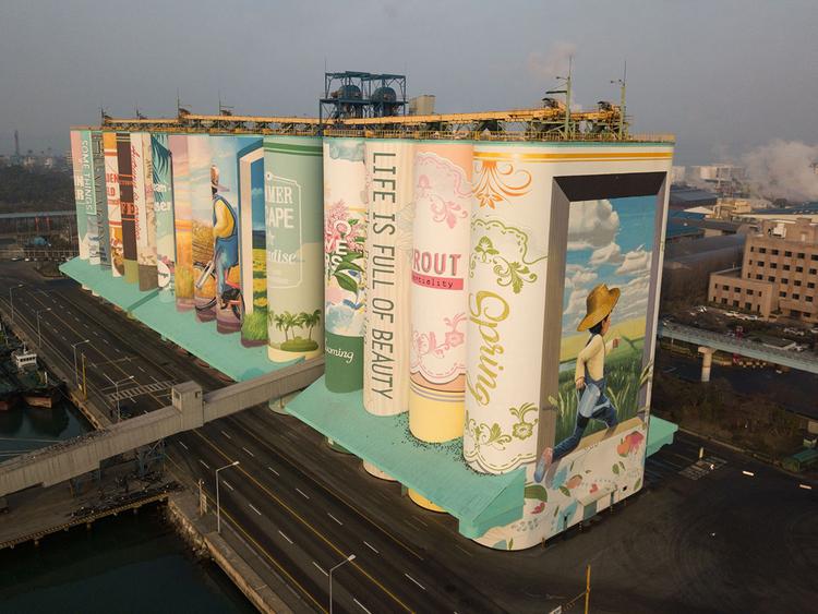 Guinness World Records mural
