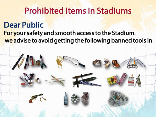 181220 banned items