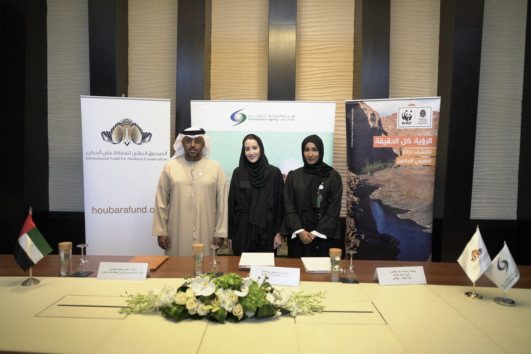 NAT_181220 EAD, Emirates Nature-WWF and IFHC Join Forces on New Youth Environmental...