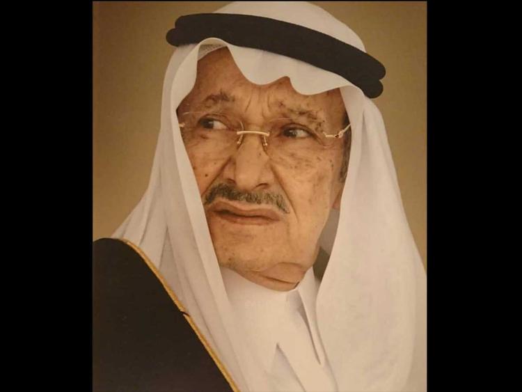 181222 Prince Talal Bin Abdul Aziz