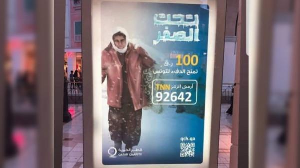 REG 181223 Controversial_Qatar campaign