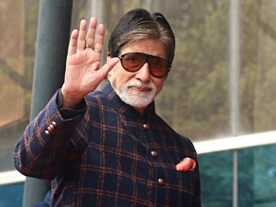 Amitabh Bachchan- 2