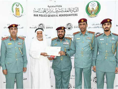 Ras Al Khaimah driver