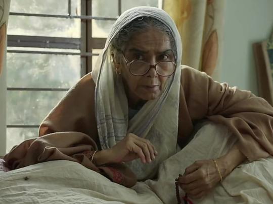 Surekha Sikri in Badhaai Ho