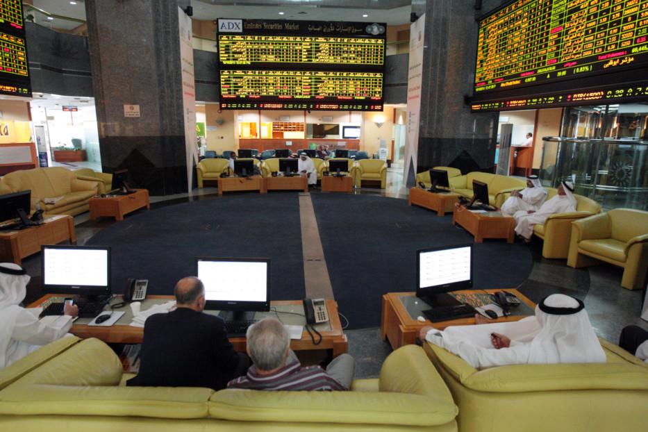 Etisalat lists 1b euro bond issue on Abu Dhabi Securities Exchange