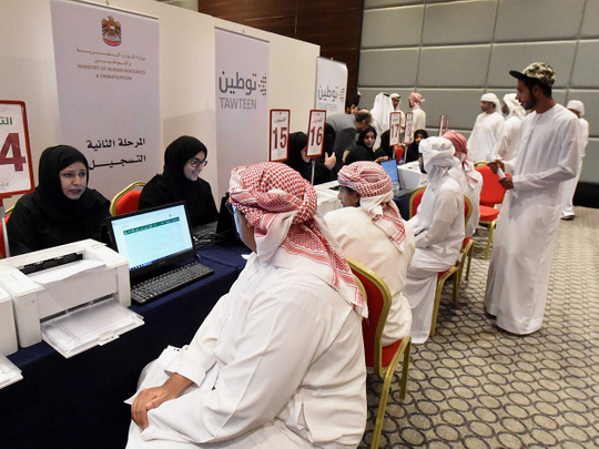 NAT_181227-Ministry-of-Human-Resources-and-Emiratisation-(Read-Only)