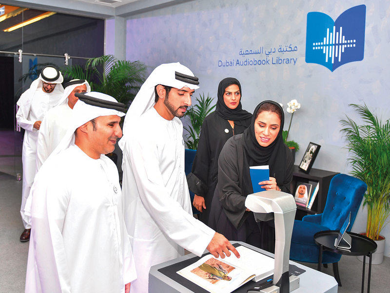 DEC-Dubai-Audio-Library_SHK-HAMDAN-(Read-Only)