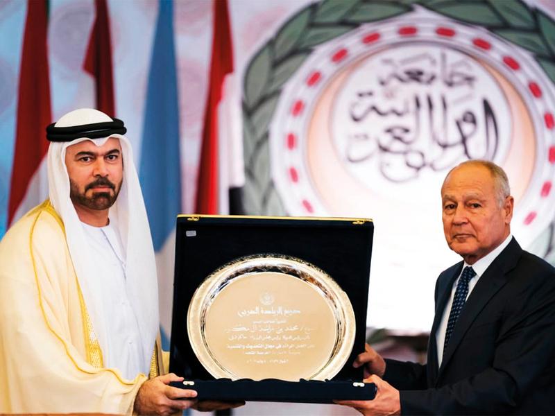 JULY-04_--Arab-League-HONOUR-(Read-Only)