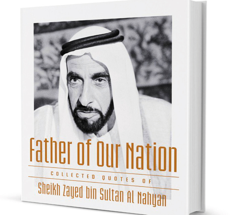 ZAYED_The-Figure-of-International-(Read-Only)