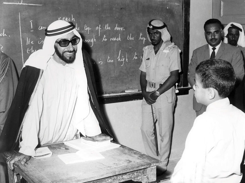 Zayed-educator-(Read-Only)