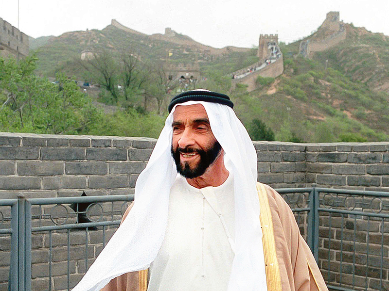 Zayed-the-Visionary1-(Read-Only)