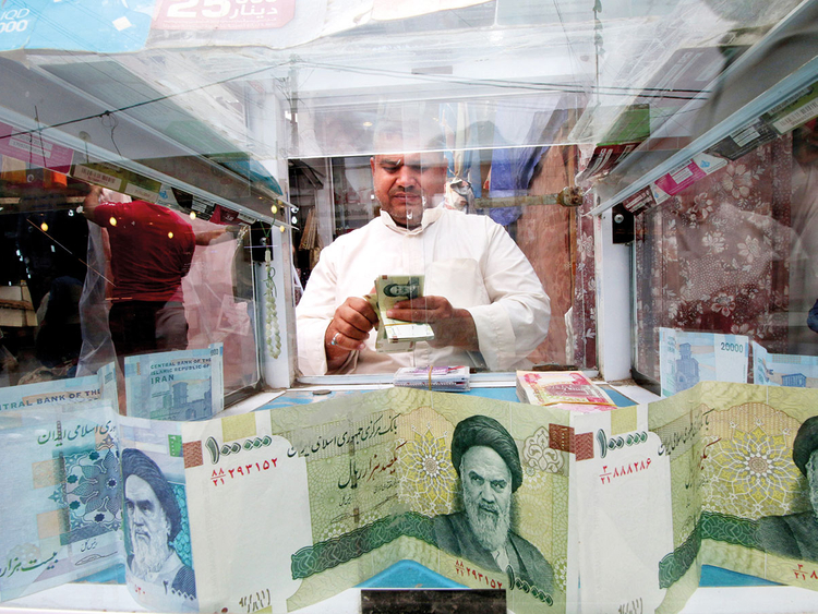 bus-yearend-Iranian-Rial-(Read-Only)