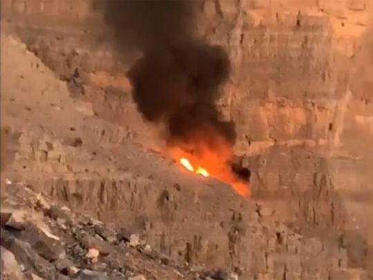Four dead in RAK helicopter crash