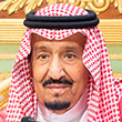Saudi King Salman Bin Abdul Aziz, at the Arab Summit held in Dhahran in April