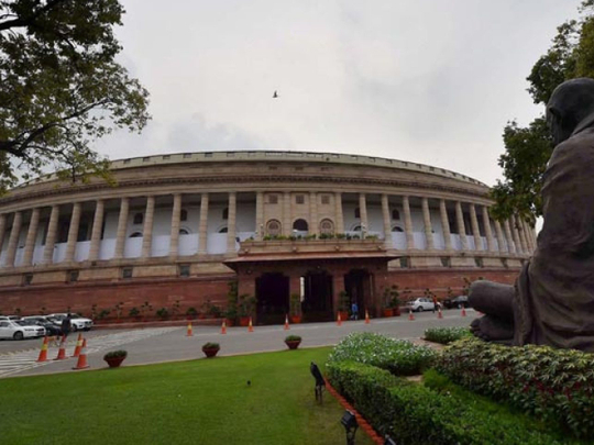 OPN Indian parliament