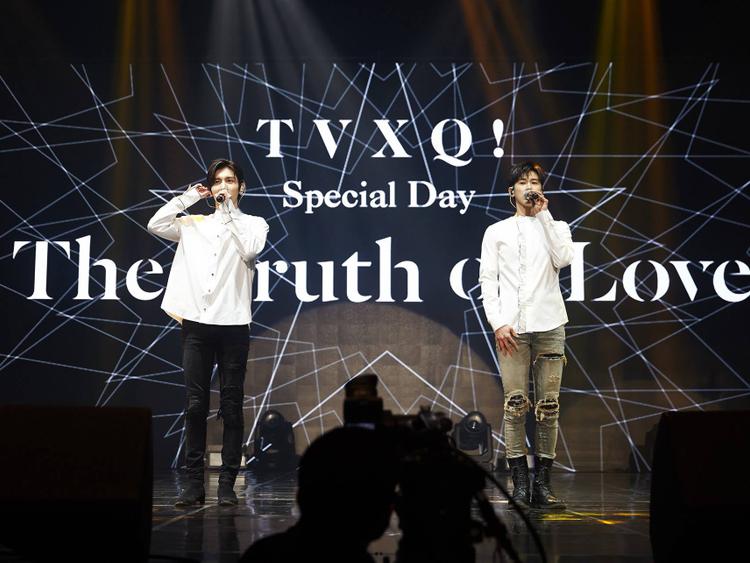 TVXQ! Fan Meeting 1
