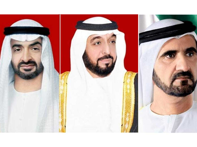 UAE leaders offer condolences to Saudi King on death of