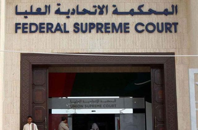 Federal Supreme Court 0912