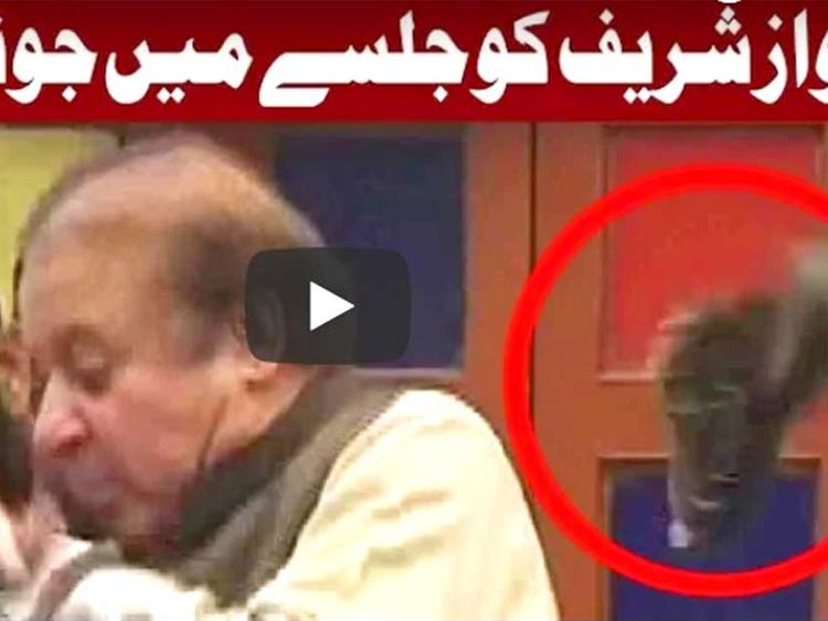 Pakistanske videoer dating i Lahore