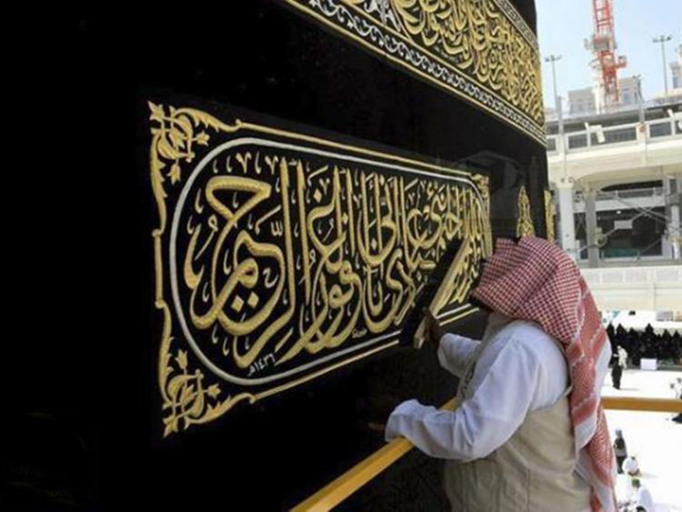 Man tries to sell fake piece of Kaaba cloth | Saudi – Gulf News