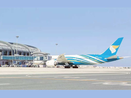 COVID-19: Oman Airports ready for takeoff again on October 1