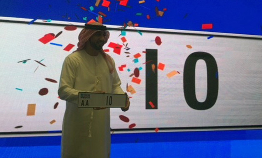Number Plate Upgrade Mandatory In Dubai From July