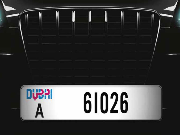 Rta All Motorists Must Upgrade To New Plate Design By January 1 2020 Transport Gulf News