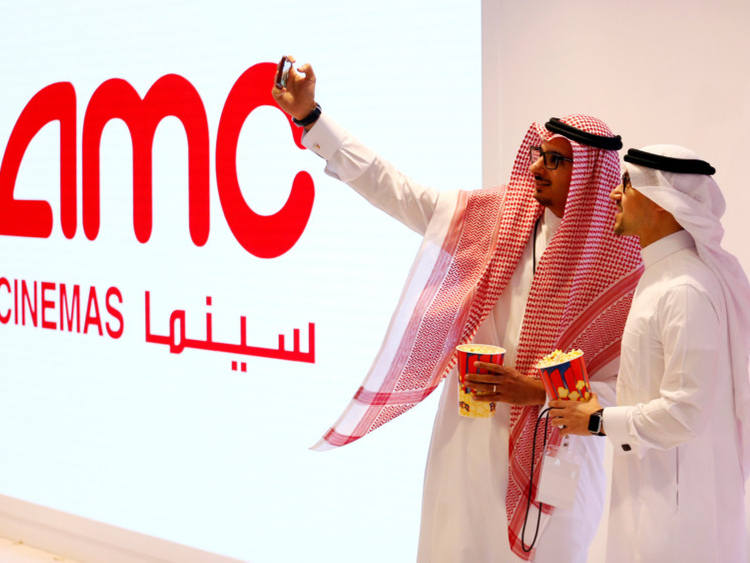 Majid Al Futtaim wins Saudi cinema licence | Business – Gulf