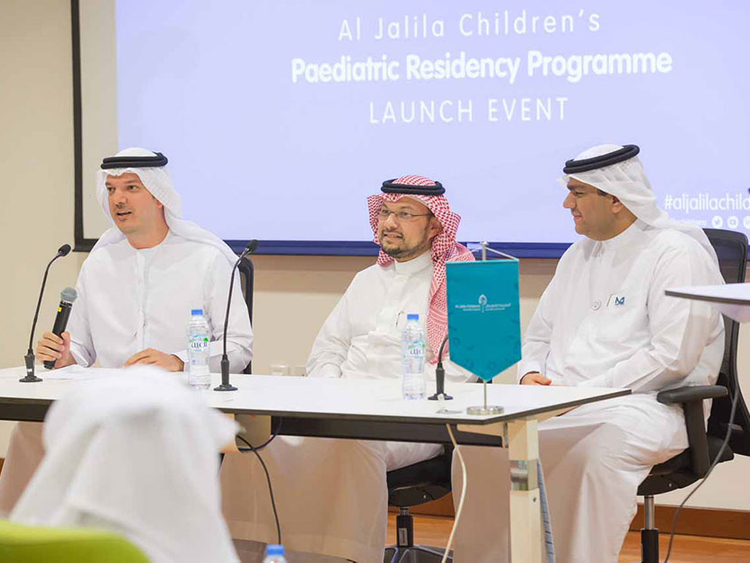 Al Jalila Children's Hospital launches residency programme