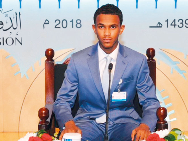 American wins 22nd Quran award | Arts Culture – Gulf News