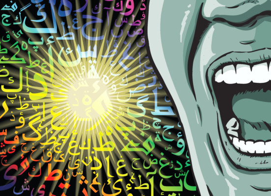 Are Arabic accents different languages? | Op-eds – Gulf News
