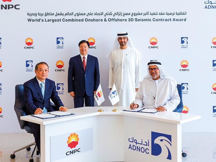 Adnoc awards $1 6b contract to China's CNPC | Energy – Gulf News
