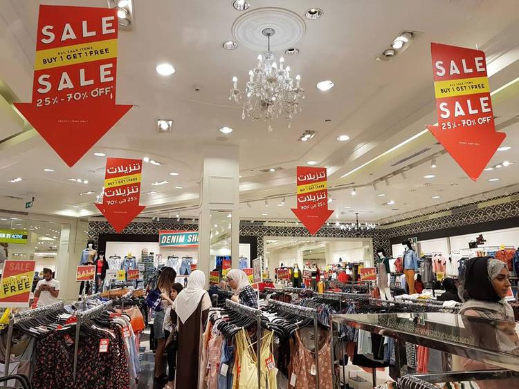 92c45b0196 New dates for Dubai Shopping Festival announced