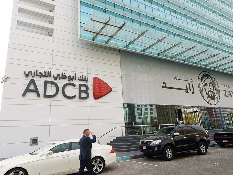 New wave of consolidation in the offing around the GCC